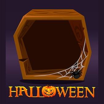 Деревянная рамка на хэллоуин с паутиной