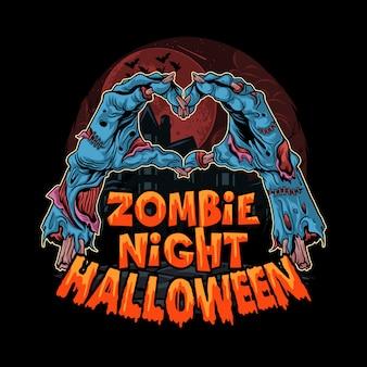 Руки зомби на хэллоуин выходят из земли и образуют любовное сердце. редактируемые слои обложки