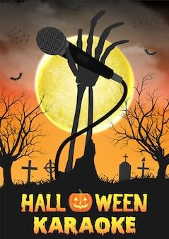 Хэллоуин зомби-пение в ночном кладбище Premium векторы
