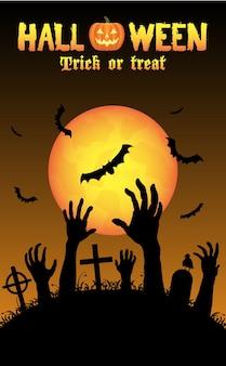 ハロウィーンのゾンビが墓地に手を置く