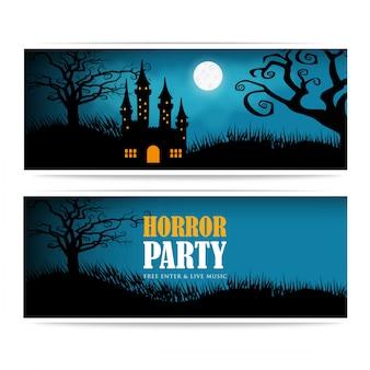 Hallowenパーティーborchureデザインベクトル