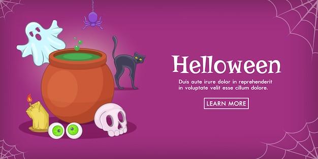 Haloween spooky horizontal background , cartoon style