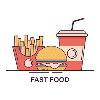 햄버거, 감자 튀김 및 소다. 패스트 푸드 평면 디자인 벡터 일러스트입니다.