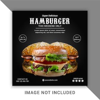 Hamburgerソーシャルメディアポストタンプレートプレミアムデザイン