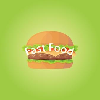 Иконка интернет гамбургер. иллюстрация