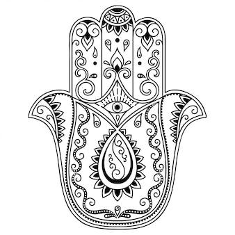ハムサは手描きの花を持つシンボルです。室内装飾とヘナの図面のためのオリエンタルスタイルの装飾的なパターン。 「ファチマの手」の古代の印。