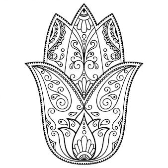 Хамса рука нарисованные символ с цветком. орнамент в восточном стиле для оформления интерьера и рисунков хной. древний знак «рука фатимы».