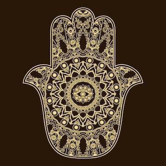 Hamsa 손 꽃과 함께 그려진 된 기호입니다. 실내 장식 및 헤나 그림을위한 오리엔탈 스타일의 장식 패턴.