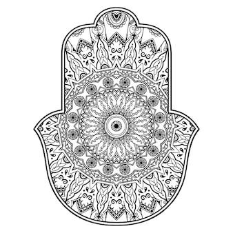 Hamsa 꽃과 함께 그려진 된 기호 손. 오리엔탈 스타일의 장식 패턴.