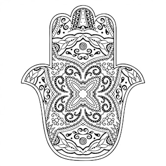 Хамса рука нарисованные символ с цветком. древний знак