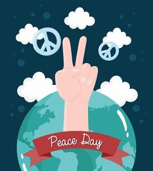 손과 세계 평화의 날