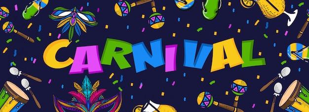 Hand нравила бразильский фестиваль banner illustration