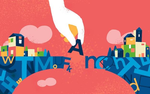 手の手紙の橋を構築する