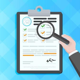 Ручная проверка документов в буфер обмена