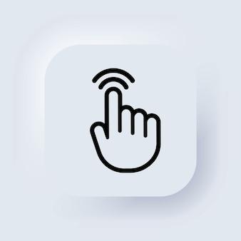 手のカーソルアイコン。ハンドタッチスクリーンスマートフォンアイコン。指でクリックするスマートフォン画面。カーソルアイコンベクトル。ニューモルフィック。ニューモルフィズム。ベクトルイラスト。
