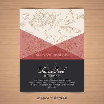 Ручная роспись китайская еда флаер шаблон