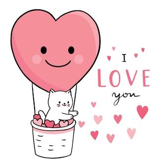手描き漫画かわいいバレンタインデー、ハート風船の猫