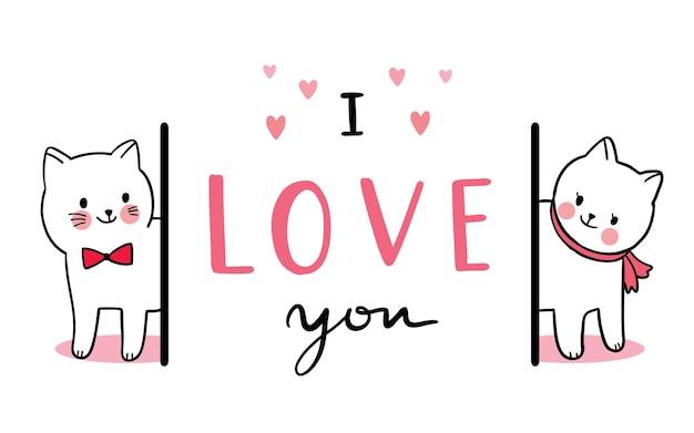 手描き漫画かわいいバレンタインデー、カップル猫