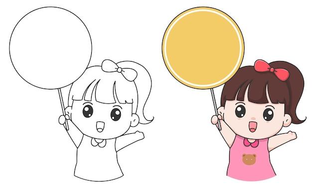 손으로 그리는 어린이 색칠 그림 소녀와 원 레이블