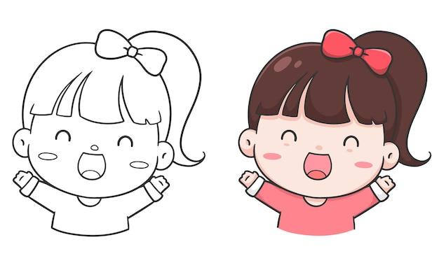 손으로 그리는 어린이 행복 소녀와 그림을 색칠