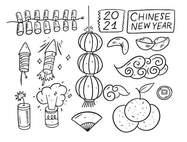 손으로 중국 새 해 검은 색 요소를 그립니다. 스케치 스타일. 흰색 배경에 고립.
