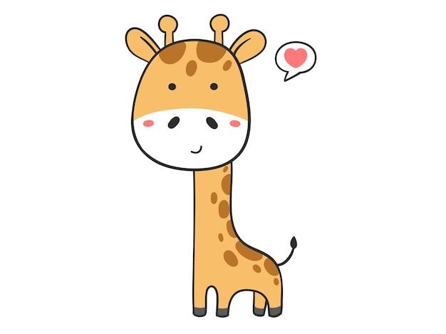 Hand draw cute giraffe say little heart
