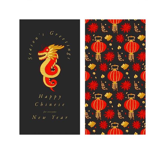 手描きの中国の新年のグリーティングカードのカラフルな色のデザイン。タイポグラフィとクリスマスの背景、バナーやポスター、その他の印刷物のアイコン。伝統的な休日の装飾アイテム。