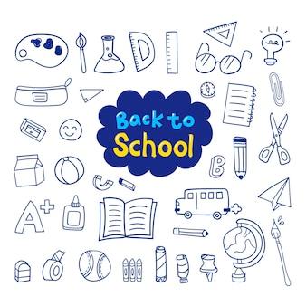 Hand draw doodle back to school set design premium vector