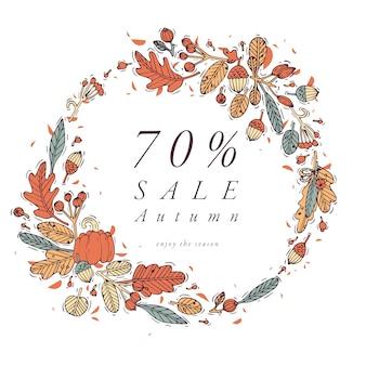 手描きの植物と葉の秋販売カードオレンジ色のデザイン。タイポグラフィと特別セールのアイコンは、背景、バナーやポスター、その他の印刷物を提供します。