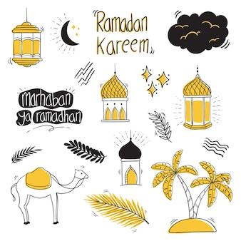 Рука рисовать рамадан карим коллекция