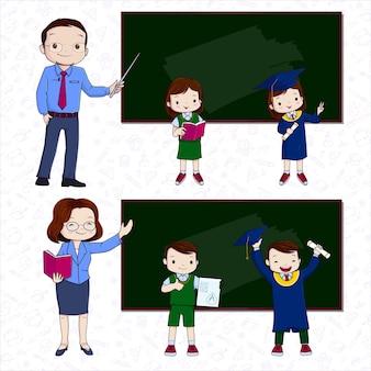 手描きの先生と生徒