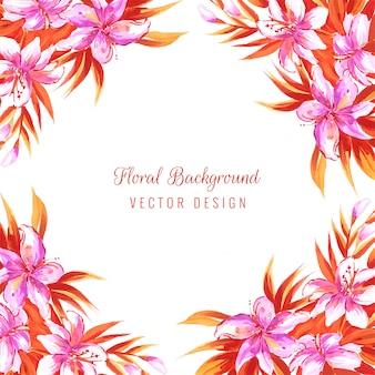 Свадебная красочная декоративная цветочная открытка