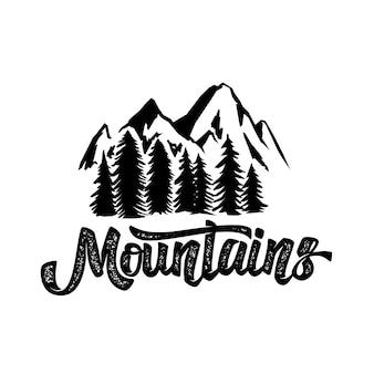 手は山とレタリングの荒野タイポグラフィポスターを描きます。流行に敏感な摩耗のためのアートワーク。白い背景の上の図