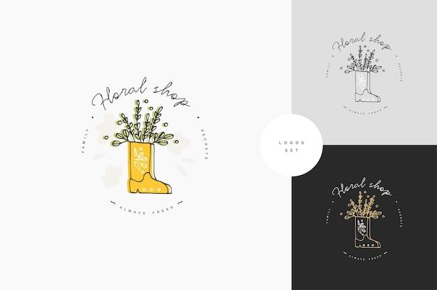 手描きのロゴやバッジ、園芸や花屋のアイコン。緑の枝を持つ黄色のゴム長靴のコレクションシンボル。
