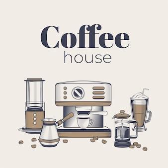Рука рисунок набор иллюстраций приготовления кофе. турка, эспрессо-машина, френч-пресс, капучино. винтажные гравюры иллюстрации для кафе, ресторана, меню бара.