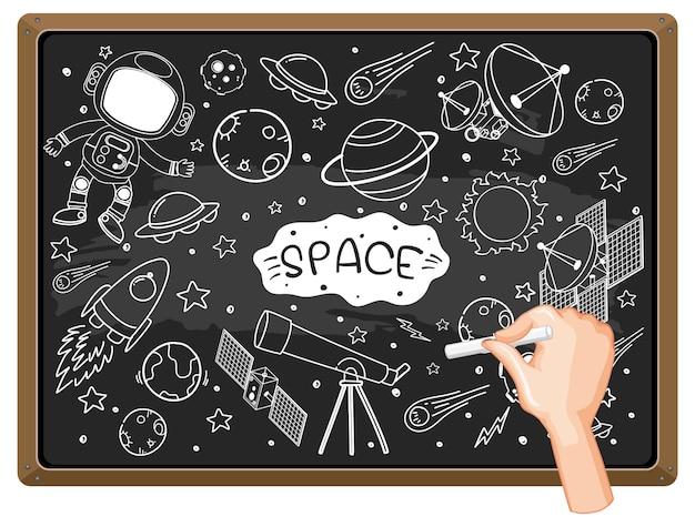 Рука рисунок космический элемент на доске