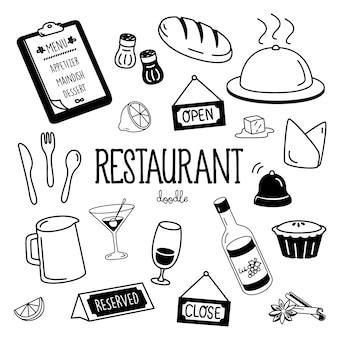 レストランアイテムの手描きスタイル。レストランの落書き。