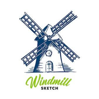 Рука рисунок ветряная мельница. концепция пекарни.