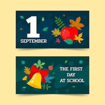 Набор рисованной 1 сентября баннеры