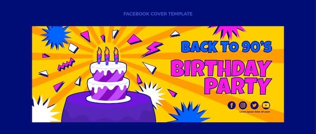 手描きの90年代の誕生日のfacebookカバー