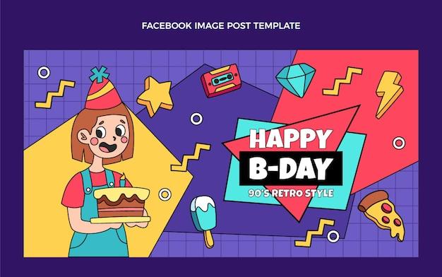 손으로 그린 90 년대 생일 페이스 북 게시물