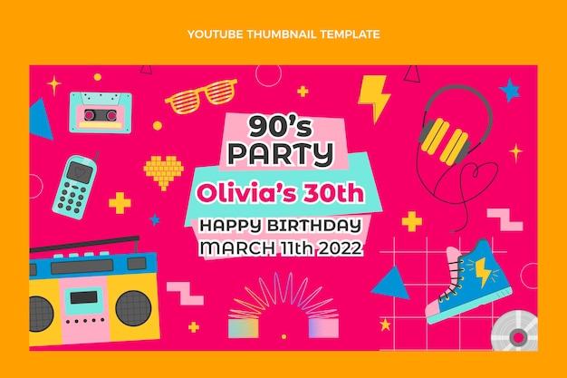 Нарисованная рукой миниатюра на youtube с днем рождения 90-х