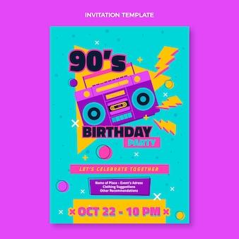 手描きの90年代の懐かしい誕生日の招待状