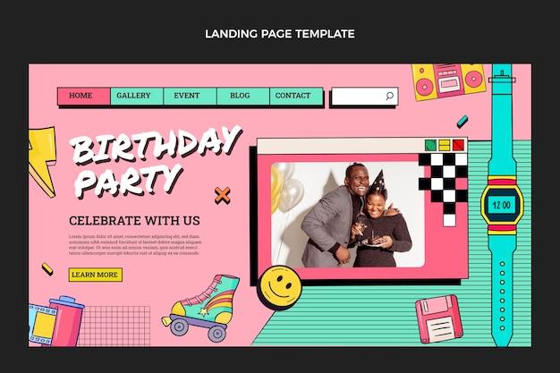 手描きの90年代の懐かしい誕生日のランディングページテンプレート