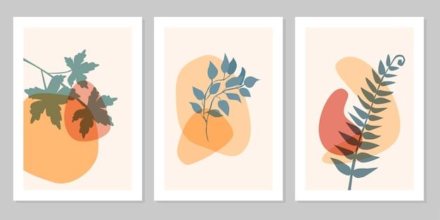 베이지색 배경에 고립 된 색상 모양으로 손으로 그린 추상 세트 boho 잎. 벡터 평면 그림입니다. 패턴, 로고, 포스터, 초대장, 인사말 카드 디자인