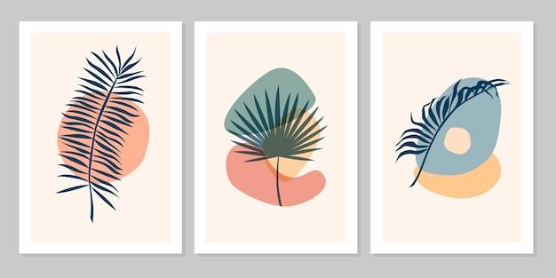 베이지색 배경에 고립 된 색상 모양으로 손으로 그린 추상 세트 boho 열 대 잎. 벡터 평면 그림입니다. 패턴, 로고, 포스터, 초대장, 인사말 카드 디자인