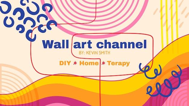 Нарисованные от руки абстрактные формы искусство канала youtube