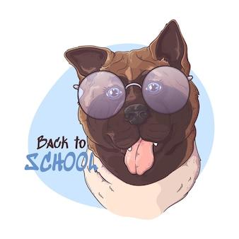 Нарисованная рукой собака в очках акита