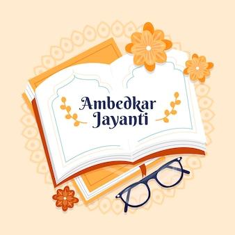 Нарисованная рукой иллюстрация амбедкара джаянти