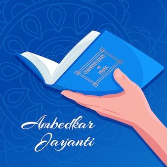 Нарисованная рукой иллюстрация амбедкара джаянти Бесплатные векторы